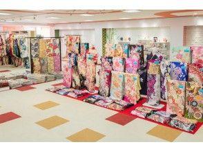 Start kimono selection