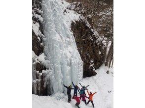 氷瀑&氷筍エリアに到着!