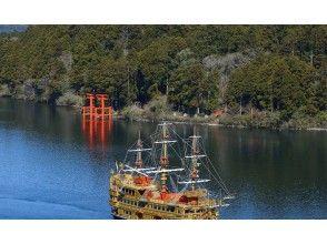 蘆之湖海盜巡遊