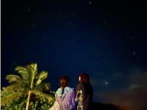 天然記念物のマングローブ林を探索します!