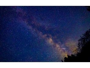星空を見ながら戻ろう!