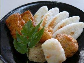 参观Abehei Kamaboko