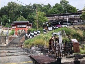 Zao Hot spring city walking tour: 45 minutes