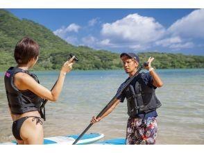 Reassemble and arrive at Kabira Bay!