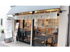 Meeting place: Yanesen Tourist Information Center