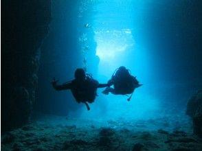 1 번째 다이빙 시작