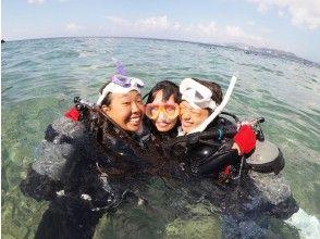 두 번째 다이빙 종료