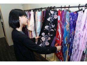 Please choose your favorite kimono ♪
