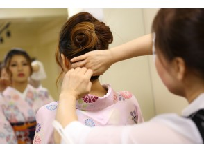 Makeover with a hair set like Kyoto (optional)
