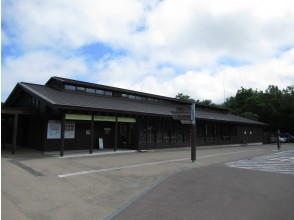 Meet at Shiretoko Goko Field House