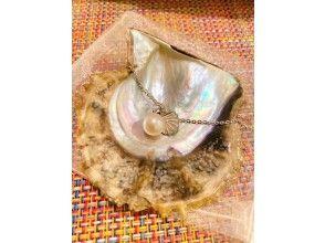 我们还将提供装有珍珠的贝壳!