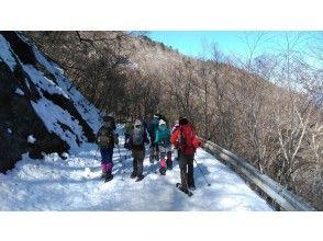 Snow Kushigata Mountain Tour