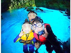 輝く青の洞窟★