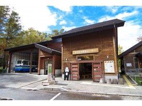 赤沼自然情報センター集合