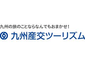 熊本桜町バスターミナル出発