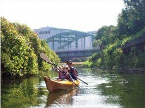 Narrow waterway exploration