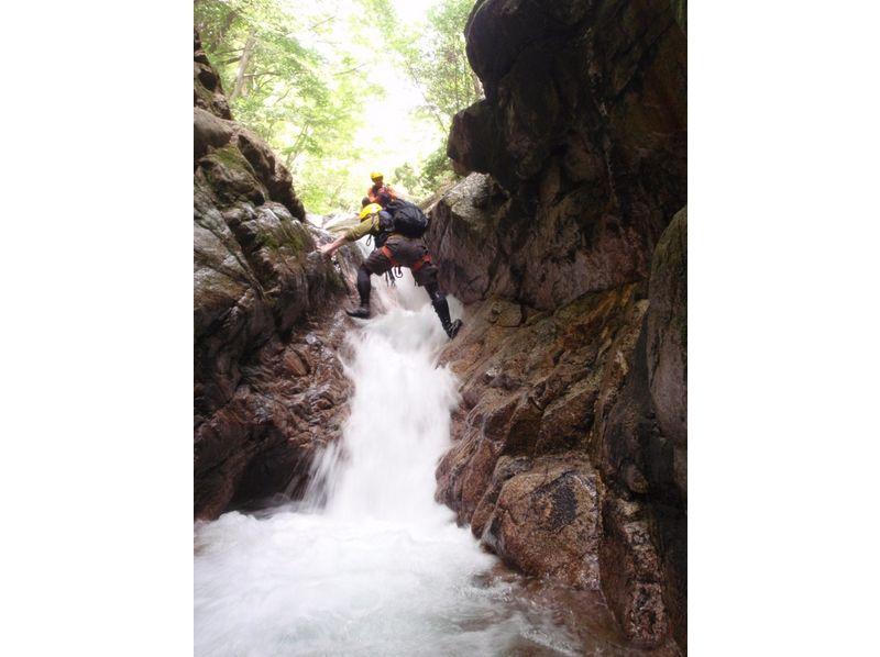 淋浴登山高級課程