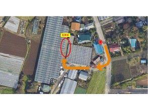井出農園の駐車場