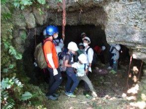 謎のトンネル跡