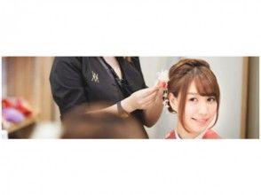 Hair set (10 minutes)