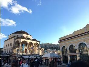 Start from Monastiraki