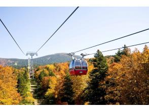 Zao Central Ropeway