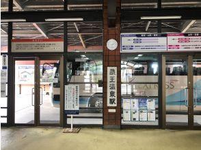 Zao Onsen Bus Terminal
