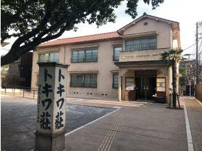 JR山手線「目白駅」駅前広場にて集合・受付