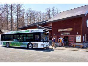 低公害バス発車
