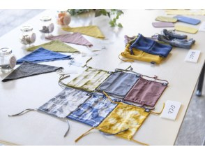 / 14: 15 Dyeing experience (90 minutes)