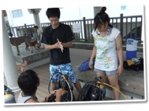 Meet at Maedamisaki