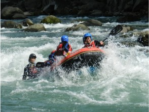 In the afternoon too rafting