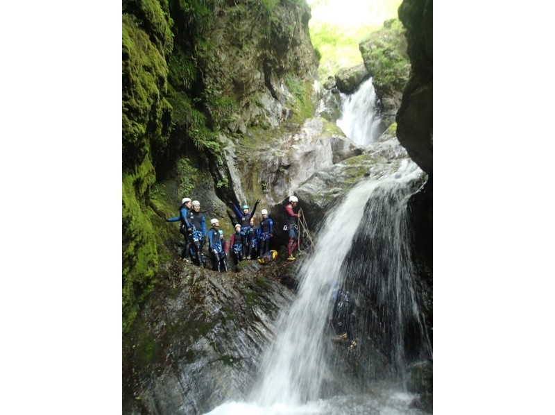 To the canyoning course