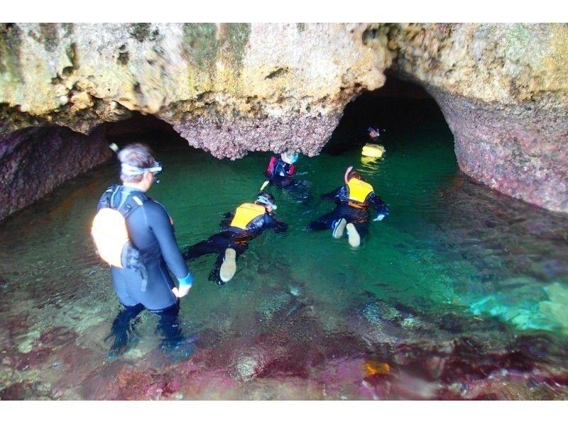 洞窟探検!!