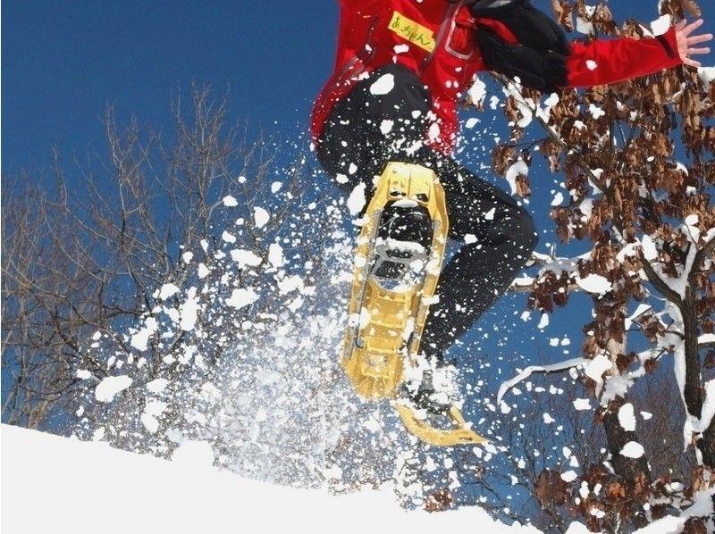 下山開始。飛んだり走ったり雪を満喫しよう