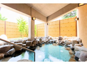 """After disbanding at the roadside station """"Kannabe Kogen"""", we recommend sweating at """"Kannabe Onsen Yutorogi"""" and relaxing ♨"""