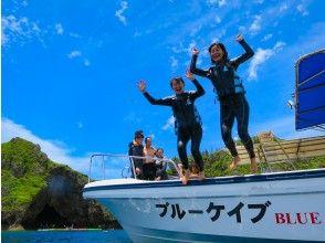 【ボートで青の洞窟へ移動(片道約5分)】