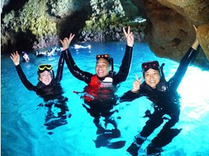 Arrive at the blue cave