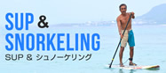 20141022_sup_snorkeling