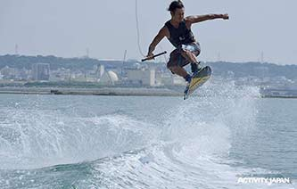 Wake board experience report taught to female professional riders