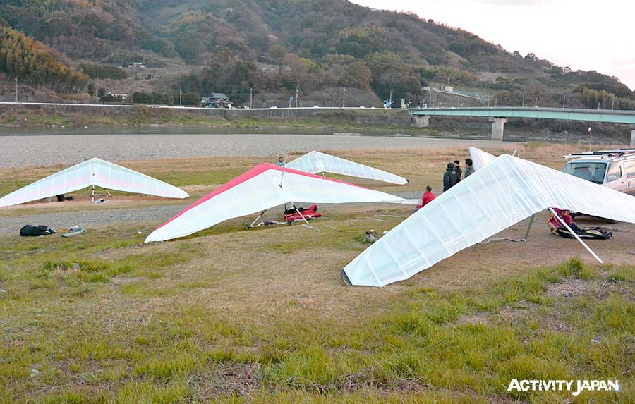 Interviewed hang gliding School 90 minutes from Osaka !