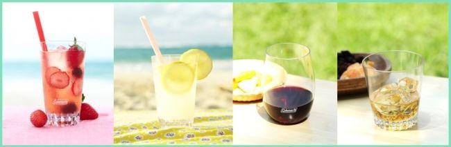 コールマン、「アウトドアタンブラー・ワイングラス・オールドファッションドグラス」を新発売