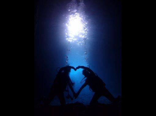 """水下行走一旦Omoita""""!第一個,也是那些很長一段時間,享受安心隨意推出""""體驗潛水"""""""