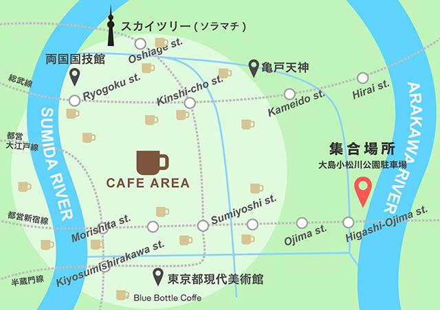 東京散歩×ACTIVITY