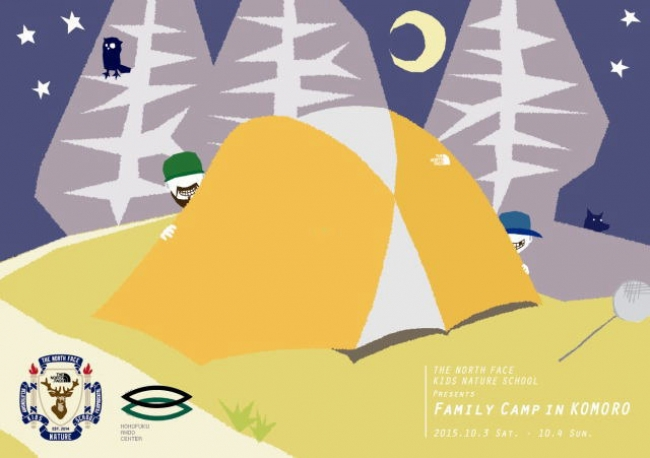 THE NORTH FACE KIDS NATURE SCHOOL Presents Family Camp