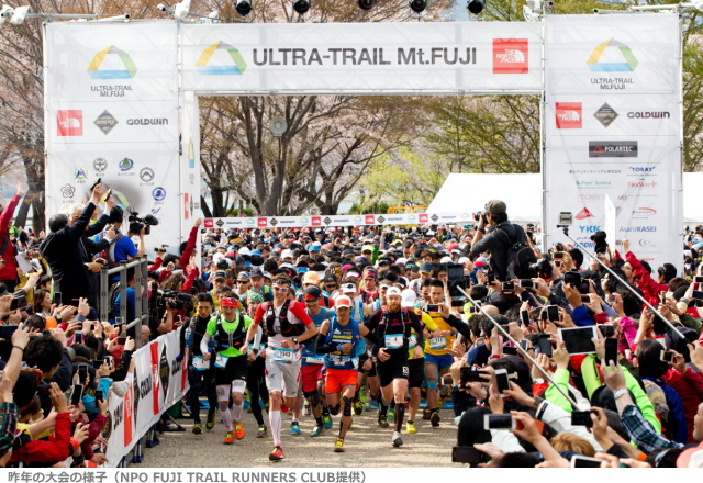 ULTRA-TRAIL Mt. FUJI