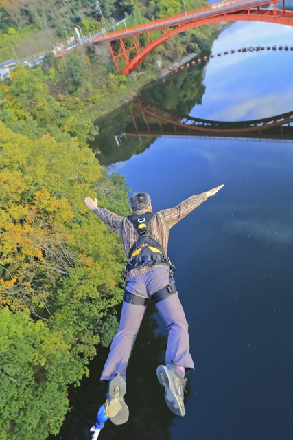 Bungee jump fly more than twice on the same day and experience better