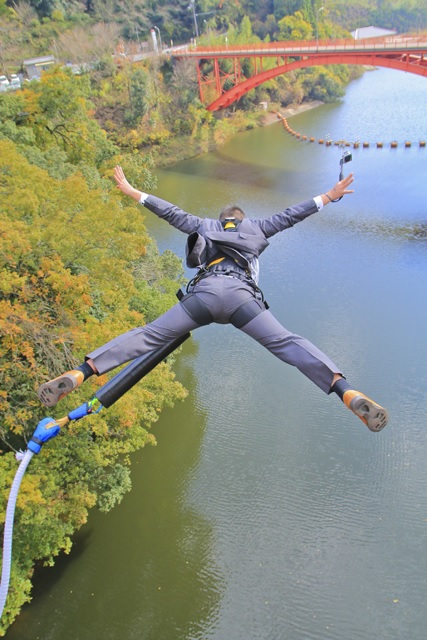 Bungee jump fly on another day and experience better