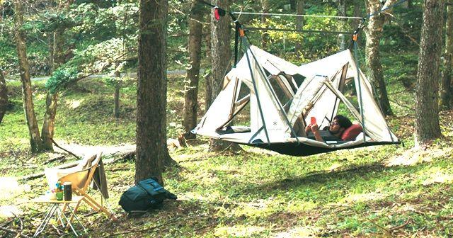 大人気ブランド『snowpeak(スノーピーク)』から浮遊するテントの提案「Sky Nest」が登場。