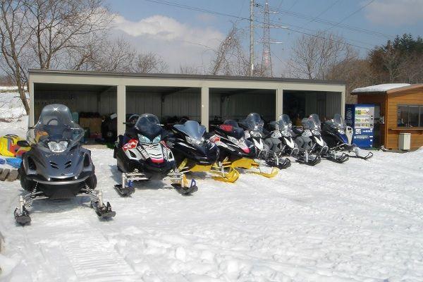 Snowmobile Hokkaido reservation
